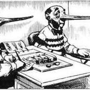 Як обманути поліграф (детектор брехні)?